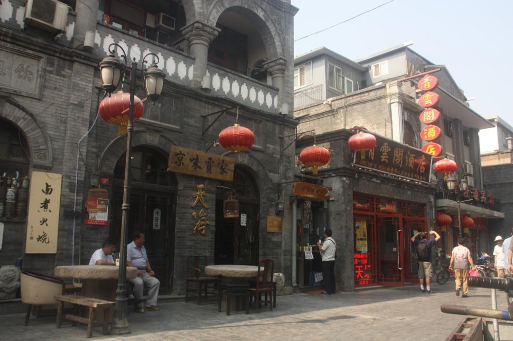 Tianhai Canting