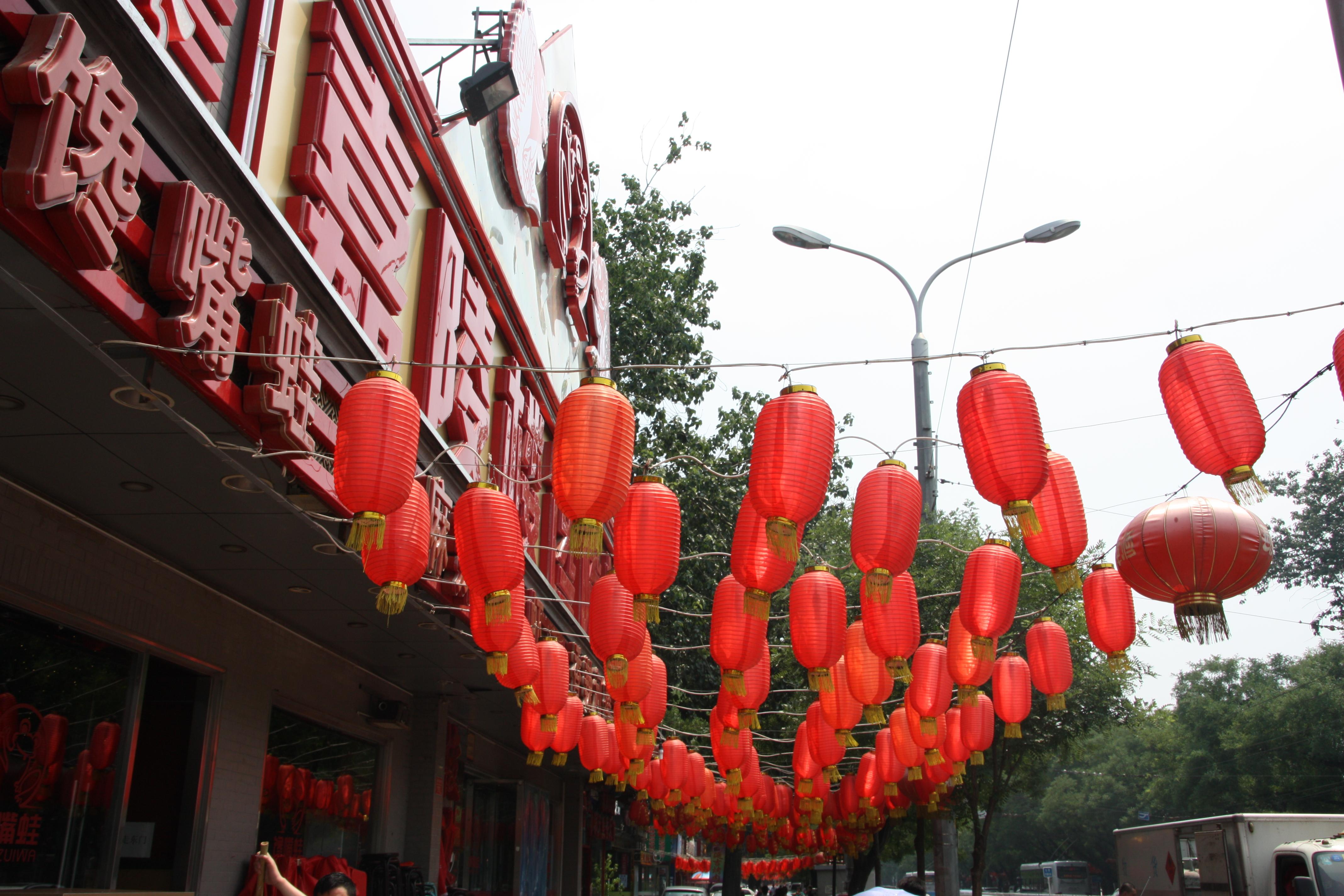 Heerlijk eten in beijing!   vive le voyage   vive le voyage