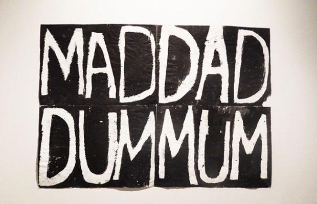 Museum-of-Contemporary-Art-4