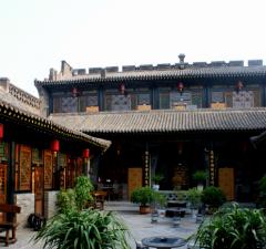 pingyao hostel