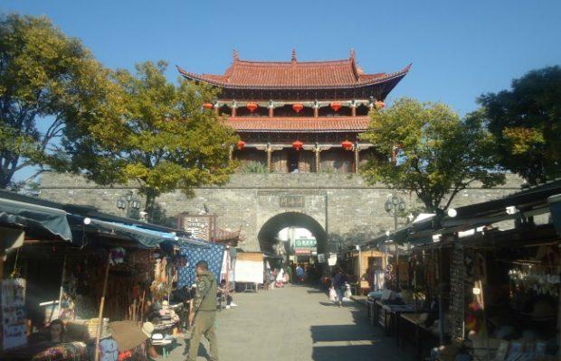 Dali in de provincie Yunnan