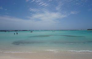 Aruba baby beach