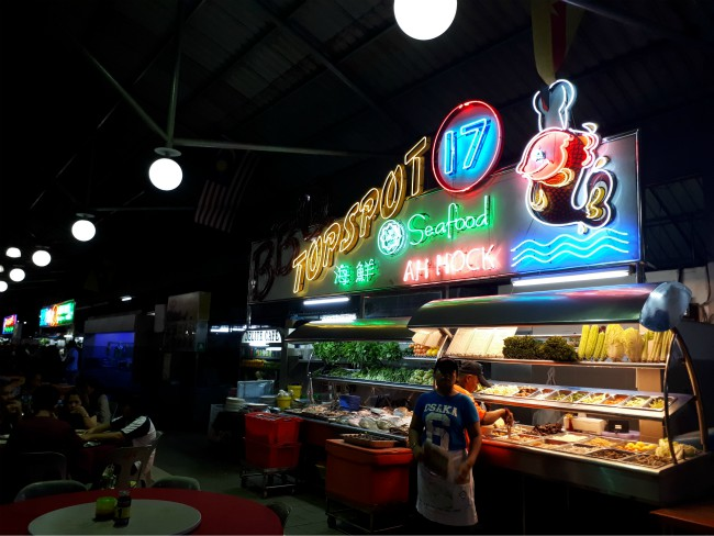 Top Spot Foodcourt Kuching